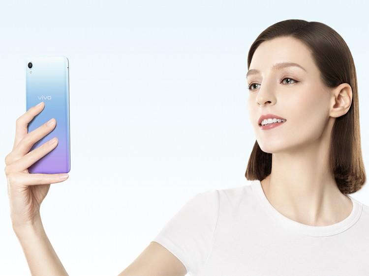 Дешевый телефон Vivo Y1s оснащен чипом MediaTek Helio P35 и экраном HD+