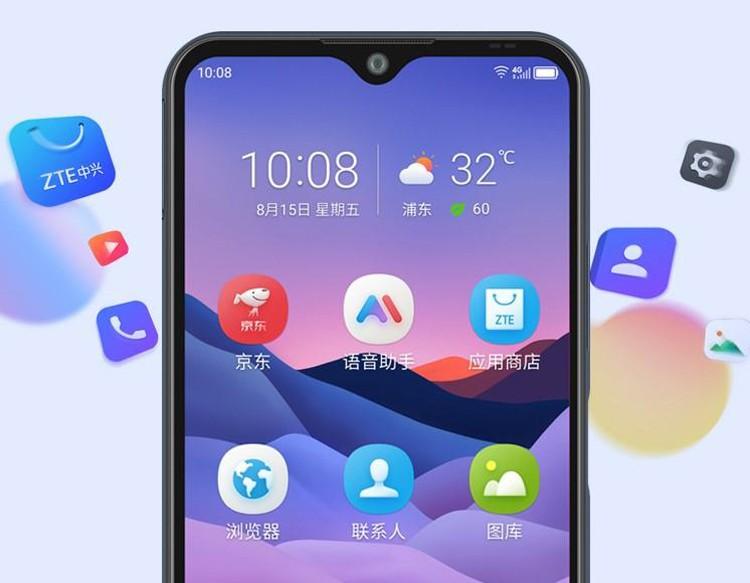 Новая версия телефона ZTE Blade V2020 получила 6,8