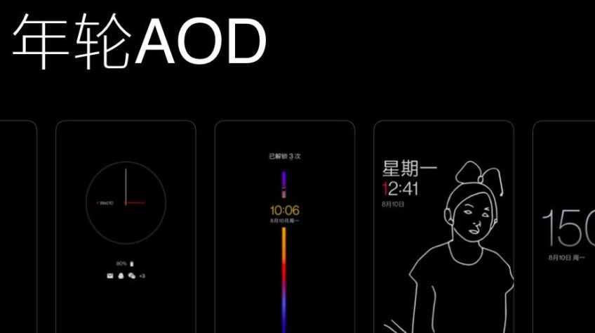 OnePlus выпустила HydrogenOS 11 – фотография 2