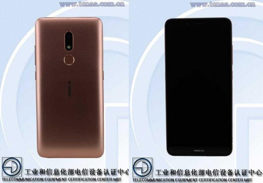 Раскрыты характеристики нового телефона Nokia с редчайшим микропроцессором - 1