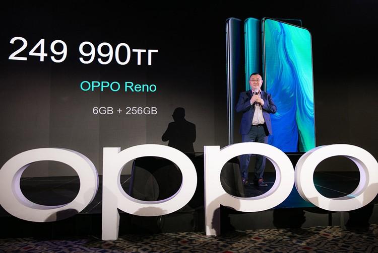 Телефоны OPPO Reno 4 Z 5G и Reno 4 Lite прошли сертификацию: объявление не за горами