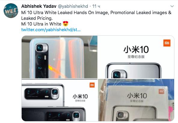 Впечатлитесь ценниками на Xiaomi Mi 10 Ultra и Redmi K30 Ultra – фотография 1