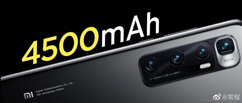 Xiaomi Mi 10 Ultra уже испытали в реальном тесте скорости зарядки