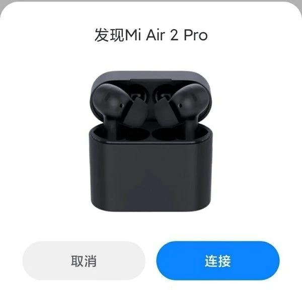 В Xiaomi Mi Air 2 Pro добавят активный шумодав – фотография 1
