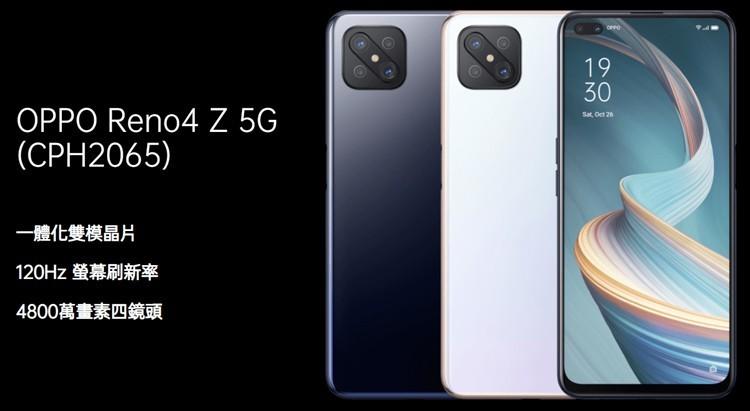 OPPO Reno4 Z 5G официально представлена - 1