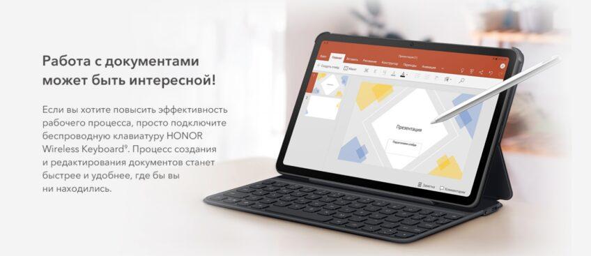 Первый в мире планшет с Wi-Fi 6+ и 5G - Honor Pad V6 - наконец-то приехал в Россию
