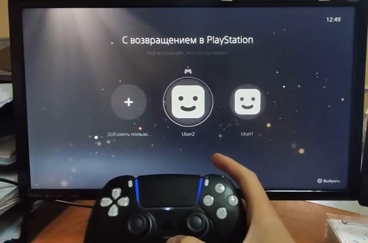 Под игры в PlayStation 5 будет выделено только 664 Гбайт
