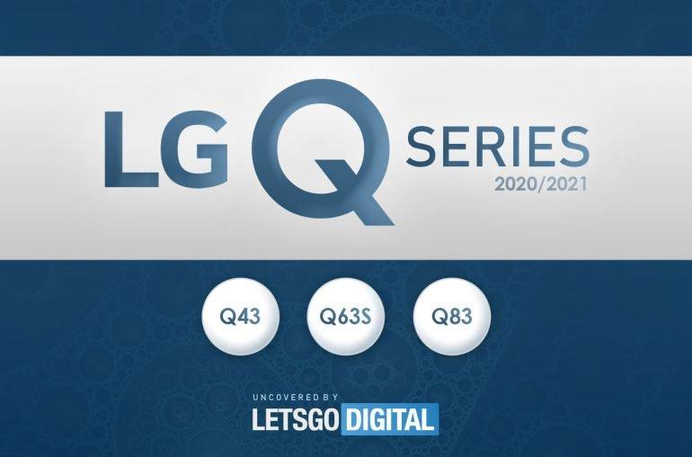 LG набирает обороты. На подходе сразу несколько новых смартфонов