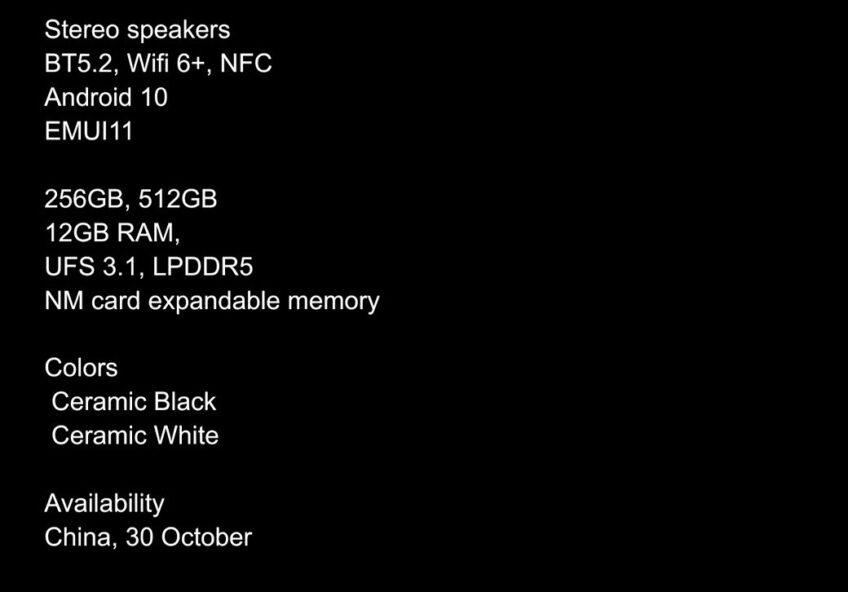 Подробные характеристики Huawei Mate 40 Pro, Mate 40 Pro+ и Mate 40 RS Porsche Design за считанные часы до анонса