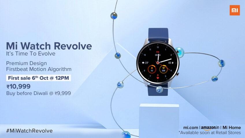 Умные часы Xiaomi Mi Watch Revolve поступают в продажу. Сначала в Индии, но скоро и во всём мире