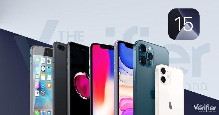 Печаль для владельцев хитового iPhone 6s и легендарного iPhone SE. Какие iPhone не смогут обновиться до следующей версии iOS