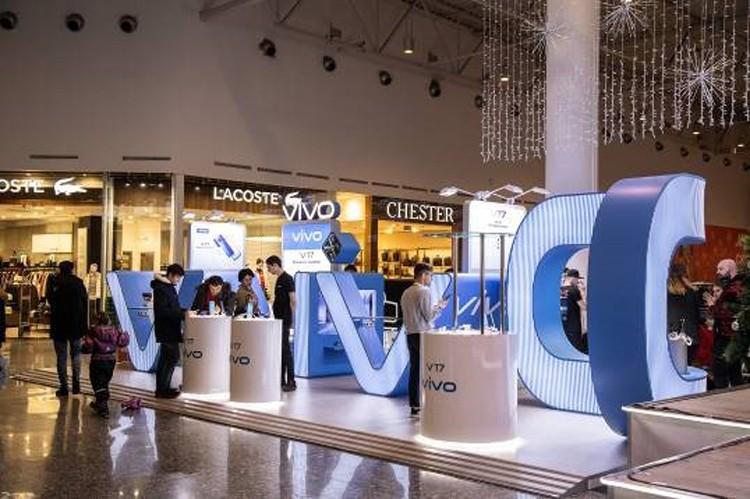Производительные телефоны Vivo V21 выйдут в начале 2021 года