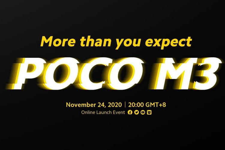 Xiaomi презентует POCO M3 на микропроцессоре Snapdragon 662 уже 24 ноября