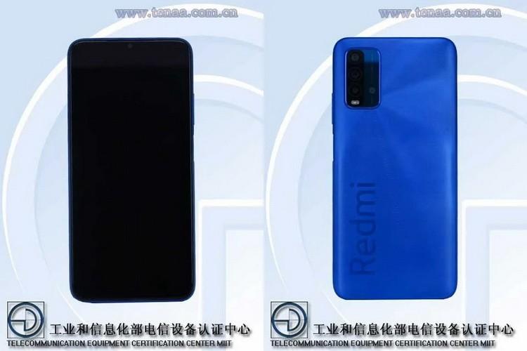 Redmi Note 10 4G в базе данных TENAA