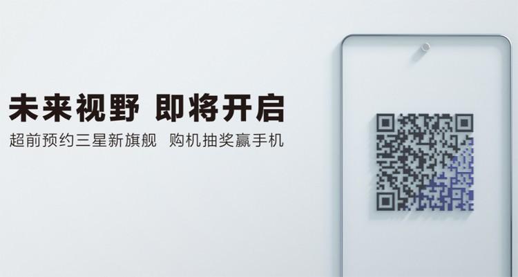 Samsung запустила предзаказы на флагманские телефоны Galaxy S21