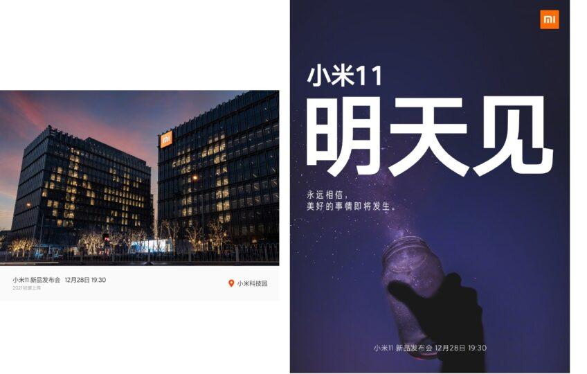 Так снимает камера Xiaomi Mi 11 ночью. Первое фото перед сегодняшним анонсом