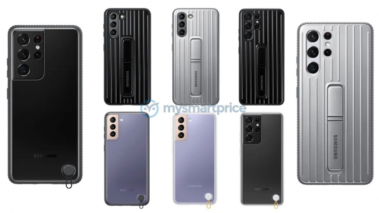 Телефоны Samsung Galaxy S21 предстали в защитных чехлах с окошками и подставками