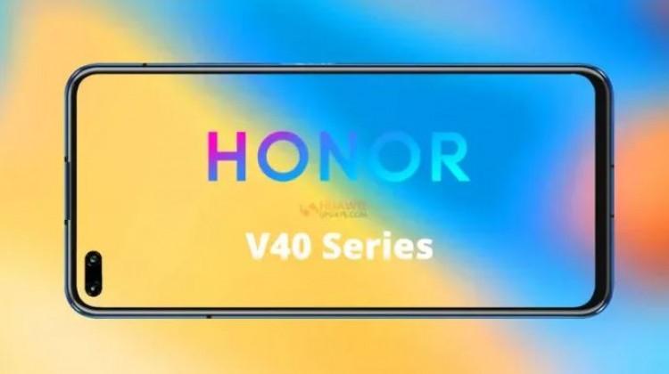 Выпуск серии Honor V40 перенесен на январь - 2