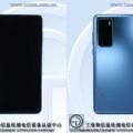 Первые живые фото и характеристики следующего смартфона Honor