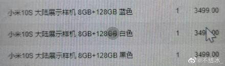 Новый флагман Xiaomi Mi 10S уже можно заказать в Китае. Цена тоже известна