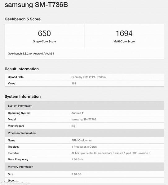 Samsung Galaxy Tab S7 Lite не может похвастать производительностью старших братьев. Он построен на Snapdragon 765G