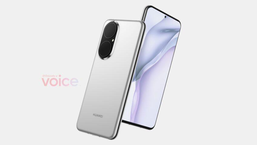 Показаны фотография, изготовленные на следующий топовый телефон Huawei - 1