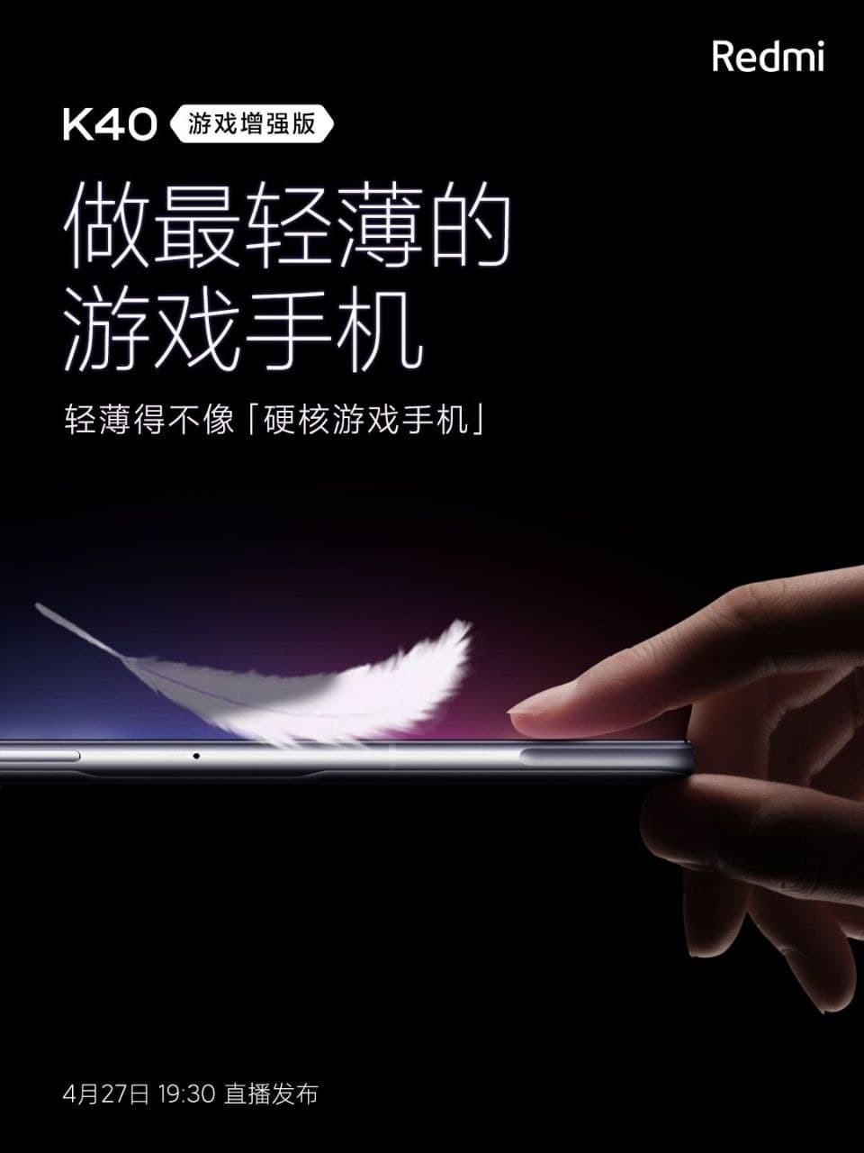 Определен телефон серии Xiaomi Redmi K с наибольшим аккумулятором - 2