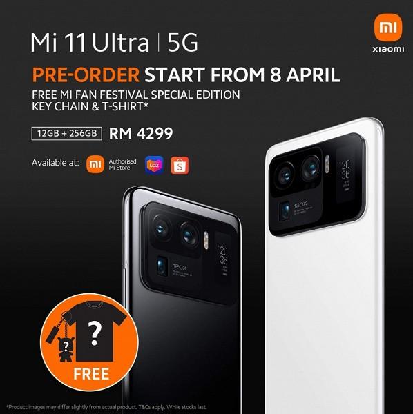 Стартуют продажи Xiaomi Mi 11 Ultra за пределами Китая
