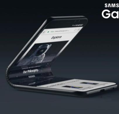 Сгибающийся смартфон Samsung Galaxy F получат два аккумулятора одинаковой емкости