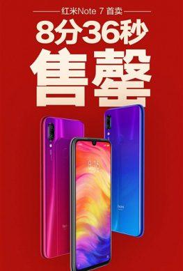 Xiaomi продала «сотни тысяч» смартфонов Redmi Note 7 за 8 минут и 36 секунд, предварительная продажа отменена из-за высокого спроса