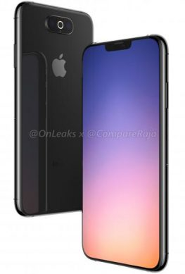 Ещё один вариант iPhone XI от @OnLeaks. Теперь в стиле LG G6!