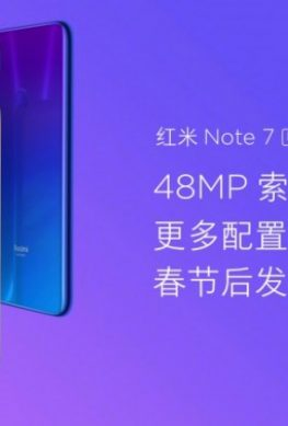 Смартфон Redmi Note 7 Pro получит новую SoC Snapdragon 675 - 1