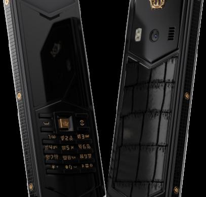В России выпущен «царский» кнопочный телефон 2007 года по цене от 179 тысяч рублей