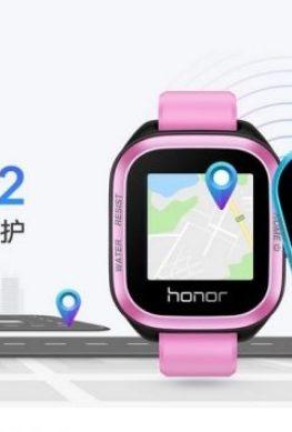 Детские умные часы Honor K2 Kids с возможностью звонков поступили в продажу
