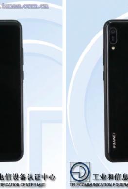 Готовится к выходу бюджетник Huawei Y6 – фото 1