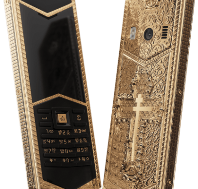 В России выпущен «царский» кнопочный телефон 12-летней давности за 279 тысяч рублей