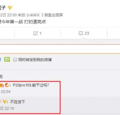 Xiaomi Mi 9 превзойдет Huawei P20 Pro по качеству съемки фото и видео