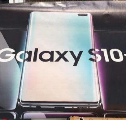 Рекламный плакат показал Samsung Galaxy S10+