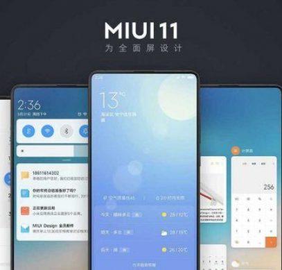 Xiaomi опубликовала список смартфонов, которые получат MIUI 11 - 1