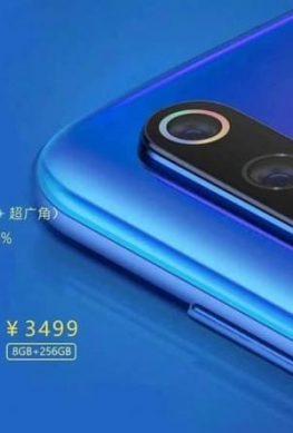 Не так уж и дорого. Флагманский смартфон Xiaomi Mi 9 может оказаться заметно дешевле ожидаемого
