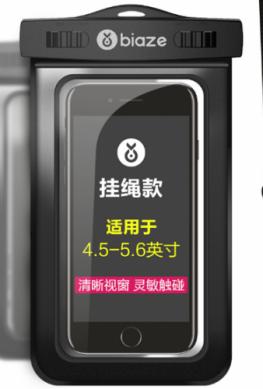 Новый водонепроницаемый чехол от Xiaomi