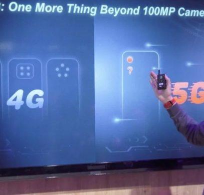 Lenovo Z6 Pro получит камеру нового поколения Hyper Video с общим разрешением 100 Мп