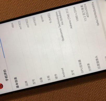 Смартфон Meizu Note 9 Lite в рабочем состоянии позирует на первом фото. Результат в AnTuTu