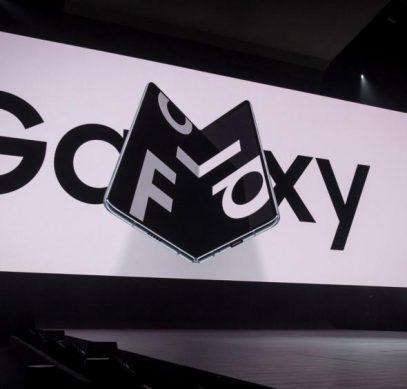 Samsung работает над еще двумя складными смартфонами с гибким экраном, один из них будет похож на Huawei Mate X