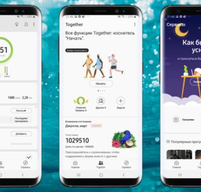 В приложении Samsung Health появится контроль медитаций и отслеживание сна