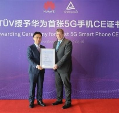 Huawei Mate X - первый 5G-смартфон, которому разрешили выйти в Европе