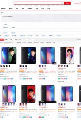 Xiaomi Mi 9 заметно дорожает на фоне проблем с производством модели