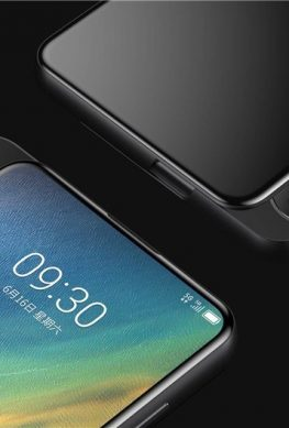 ZTE выпустит флагманский смартфон в формате горизонтального слайдера