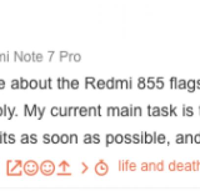 Дешевый флагман Redmi на платформе Snapdragon 855 придется подождать