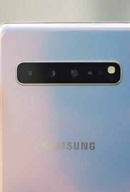 Смартфон Samsung Galaxy Note 10 может лишиться всех физических кнопок